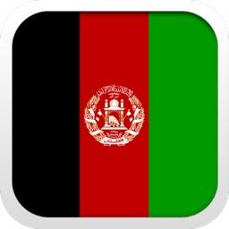 AGCHO Kabul, Afghanistan