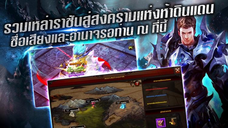 MU Origin-TH screenshot-4