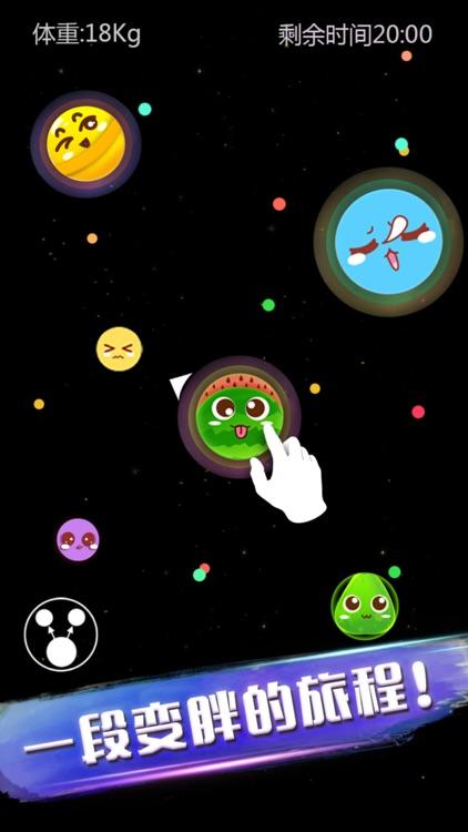 大球吃小球—欢乐游戏大作战