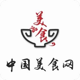 中国美食网-全网平台
