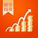 193.期货投资-全球贵金属黄金期货分析助手