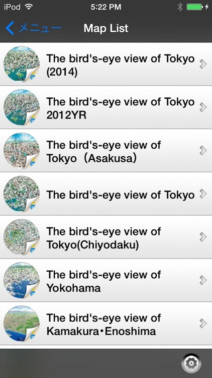 Bird's-eye view of Japan screenshot-4