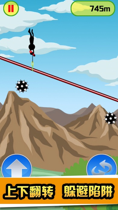 Rope Stickman-Jump to the End 3