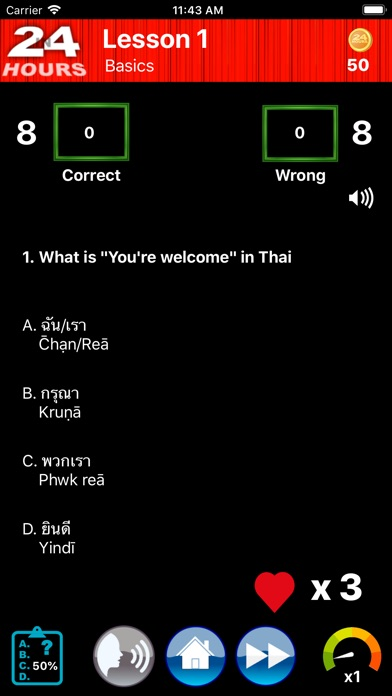 In 24 Hours Learn Thai screenshot four