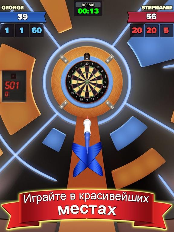 Darts Club для iPad
