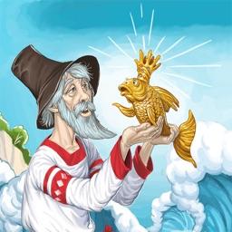 Сказка о рыбаке и рыбке Пушкин