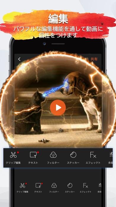VivaVideo Pro - HD全機能... screenshot1