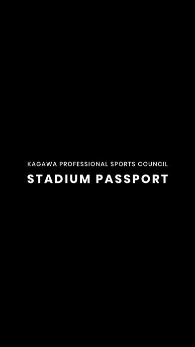 点击获取STADIUM PASSPORT