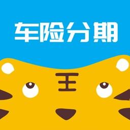 车险分期王-车险金融免息分期服务平台