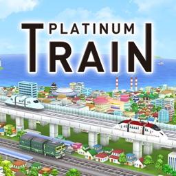 プラチナ・トレイン 日本縦断てつどうの旅