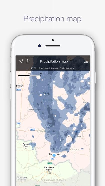 Weather Pro iRocks