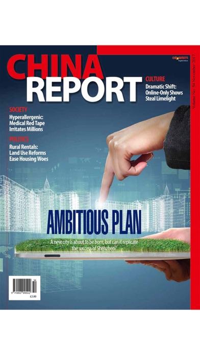 download China Report – News Magazine apps 1