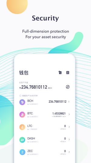 Resultado de imagen de CoinEx app