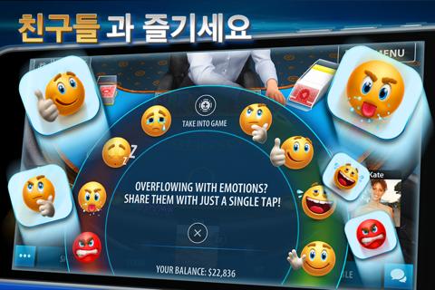 Blackjack 21: Blackjackist screenshot 4