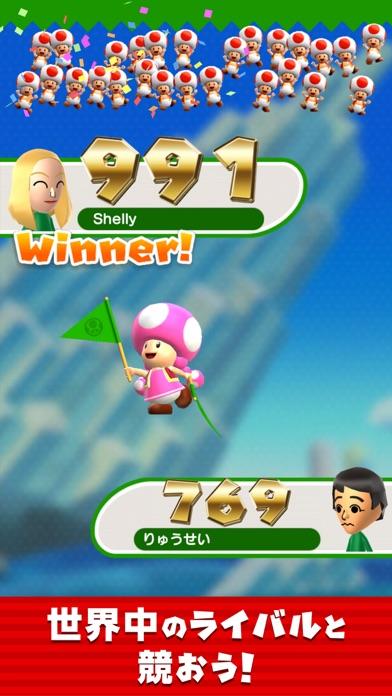Screenshot for Super Mario Run in Japan App Store