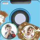 Детские фоторамки icon