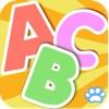 宝宝拼图:ABC - 熊大叔