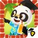 1.熊猫博士小镇:度假-开启属于你的探险之旅