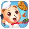 小熊欢乐餐厅 - 开心的美食烹饪游戏