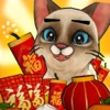 Macho Cat - iPadアプリ