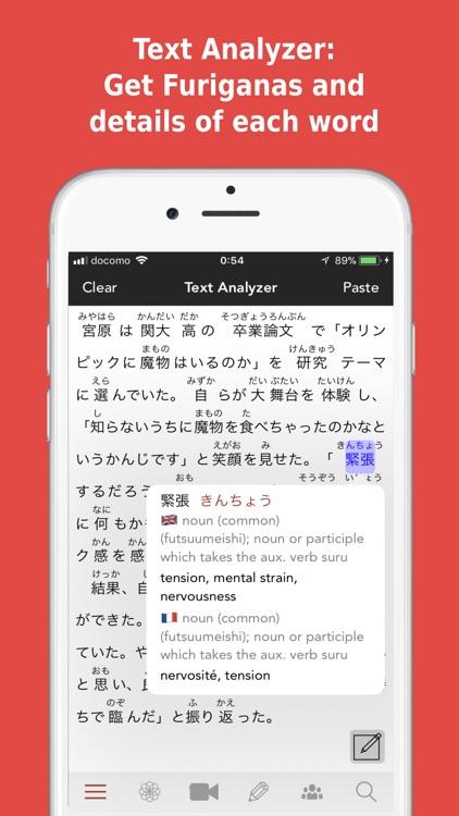 Yomiwa - Japanese Dictionary screenshot-6