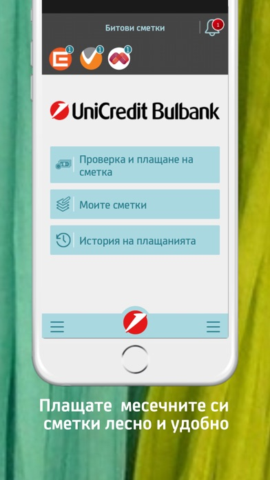 Bulbank Mobile Screenshot on iOS