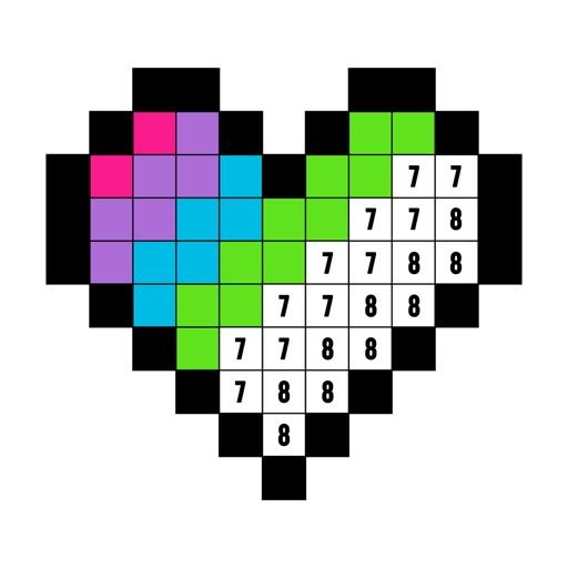 数字で塗り絵:ぬりえパズルゲームで暇つぶし