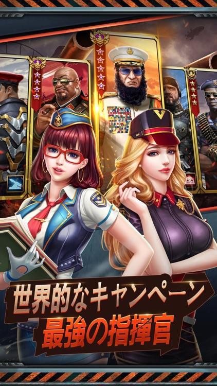 戦い帝国 -海陸空トップ戦争 screenshot-3