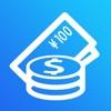 先花钱-小额极速借钱贷款app