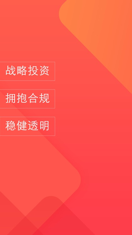 九金所 screenshot-1