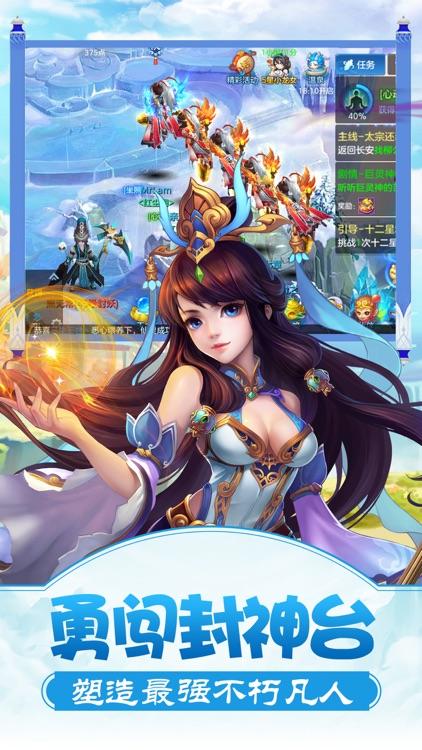 西游异闻录ol-梦幻3D西游世界Q萌宠物养成回合制游戏