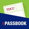 集保e存摺-ePASSBOOK(手機存摺)