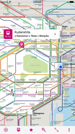 Tokyo Subway Map In English In The Station.Tokyo Rail Map Lite On The App Store