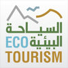 Eco Tourism UAE