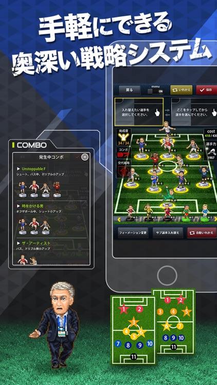 ポケットサッカークラブ-戦略サッカーゲーム screenshot-4