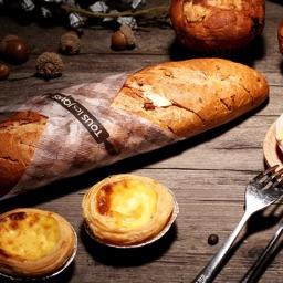 烘焙教学-蛋糕制作烤箱食谱大全
