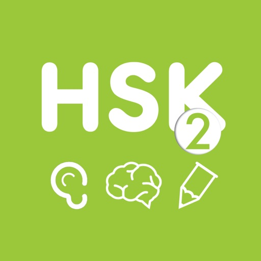 HSK Chinese Level 2
