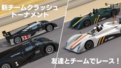 GTレーシング2スクリーンショット3