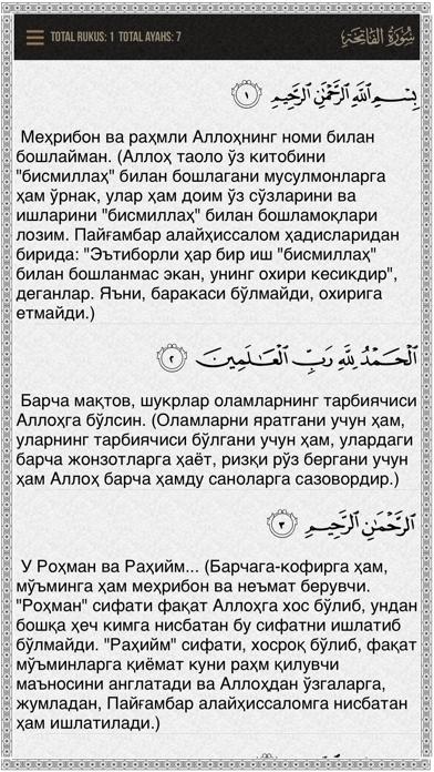 Quran Uzbek screenshot two