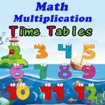 Easy Multiplication table learning math with audio