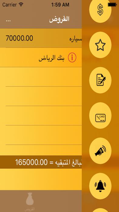 إدارة الأموال-0