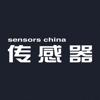 传感器Sensors China