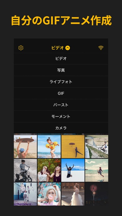 ImgPlay - GIF Makerスクリーンショット1