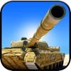 坦克大战 之 闪击战 - 3D 经典 二战 多人 团队 射击