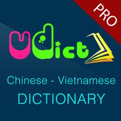 Từ Điển Trung Việt PRO - VDICT