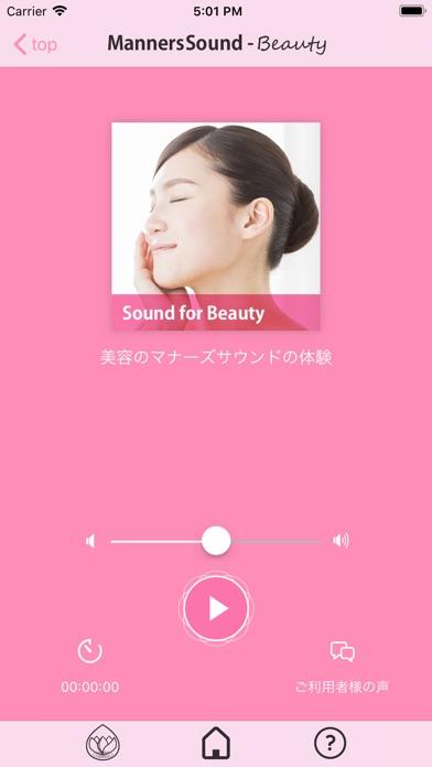 Manners Sound Beauty screenshot1