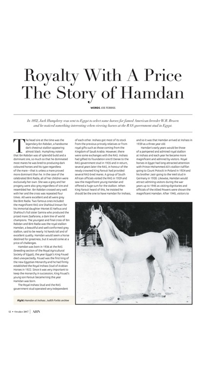 The Australian Arabian Horse News screenshot-3
