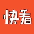 快看书城-畅读全网百万小说 icon