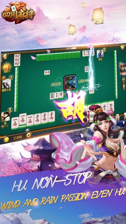 Mahjong game: Sichuan Mahjong screenshot-3