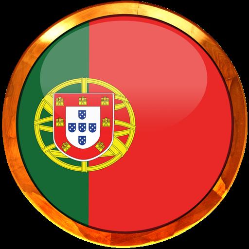 Легкий португальский